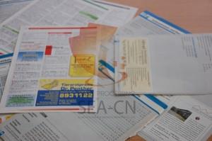 Adressen aus Adressverzeichnissen abtippen