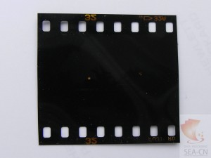 Einzelnegative in hoher Auflösung digitalisieren